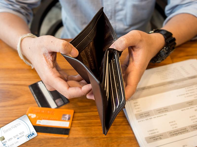 5 проверенных способов избавления от кредитных долгов