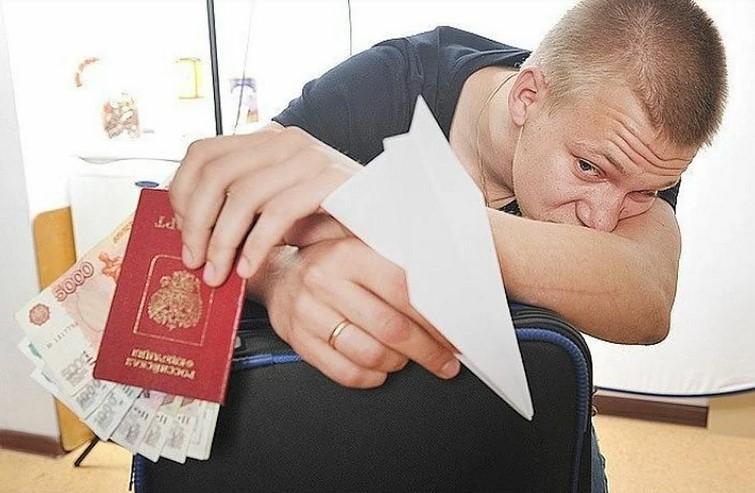 Как должнику выехать из РФ если есть ограничение у судебных приставов?