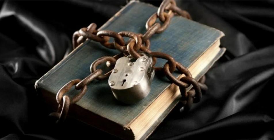 За хранение какой литературы на вас могут возбудить уголовное дело