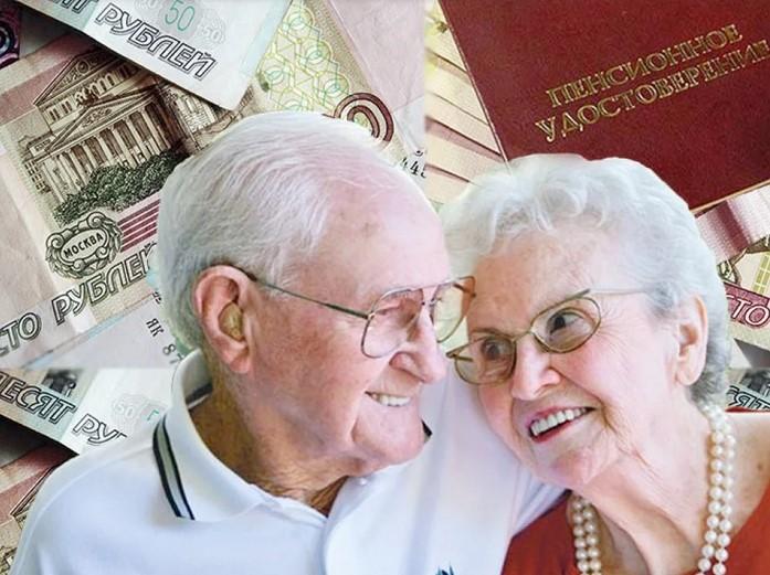Не ждите пенсии-её не будет!