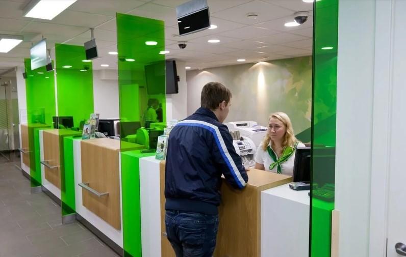 Что делать если банк не выдает справку о погашении долга?