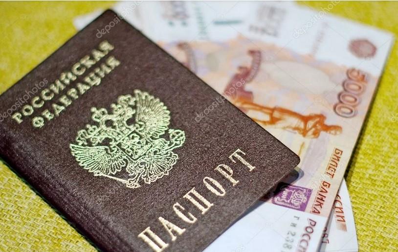 Как по чужому паспорту оформляют кредит?