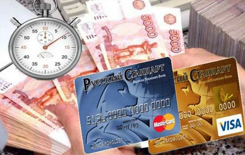 Можно ли списать долг в МФО?