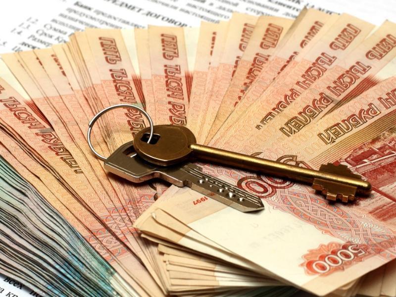 Срочный выкуп квартиры или потеря денег