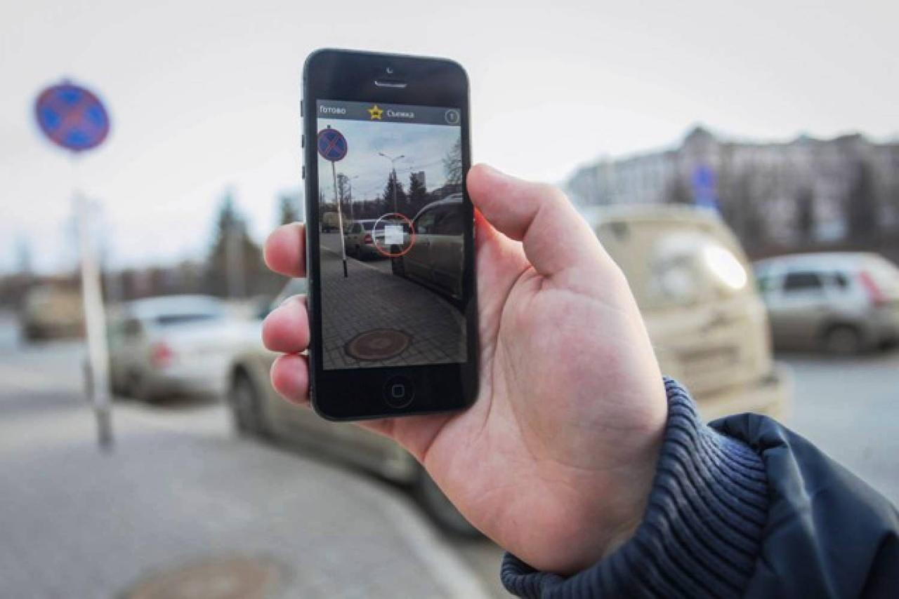 Водителей автомобилей начнут штрафовать за нарушения ПДД снятых на мобильный телефон