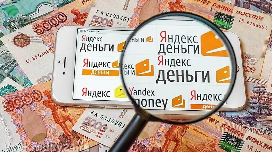 Могут ли приставы взыскать электронные деньги?