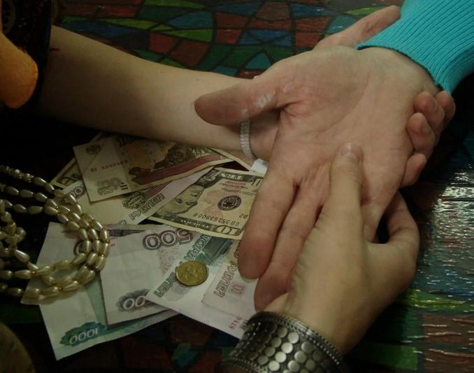 Как экстрасенсы избавляют россиян от кредитных долгов