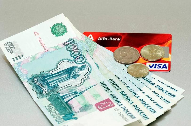 Как россияне смогут заработать на получении кредитов и займов?
