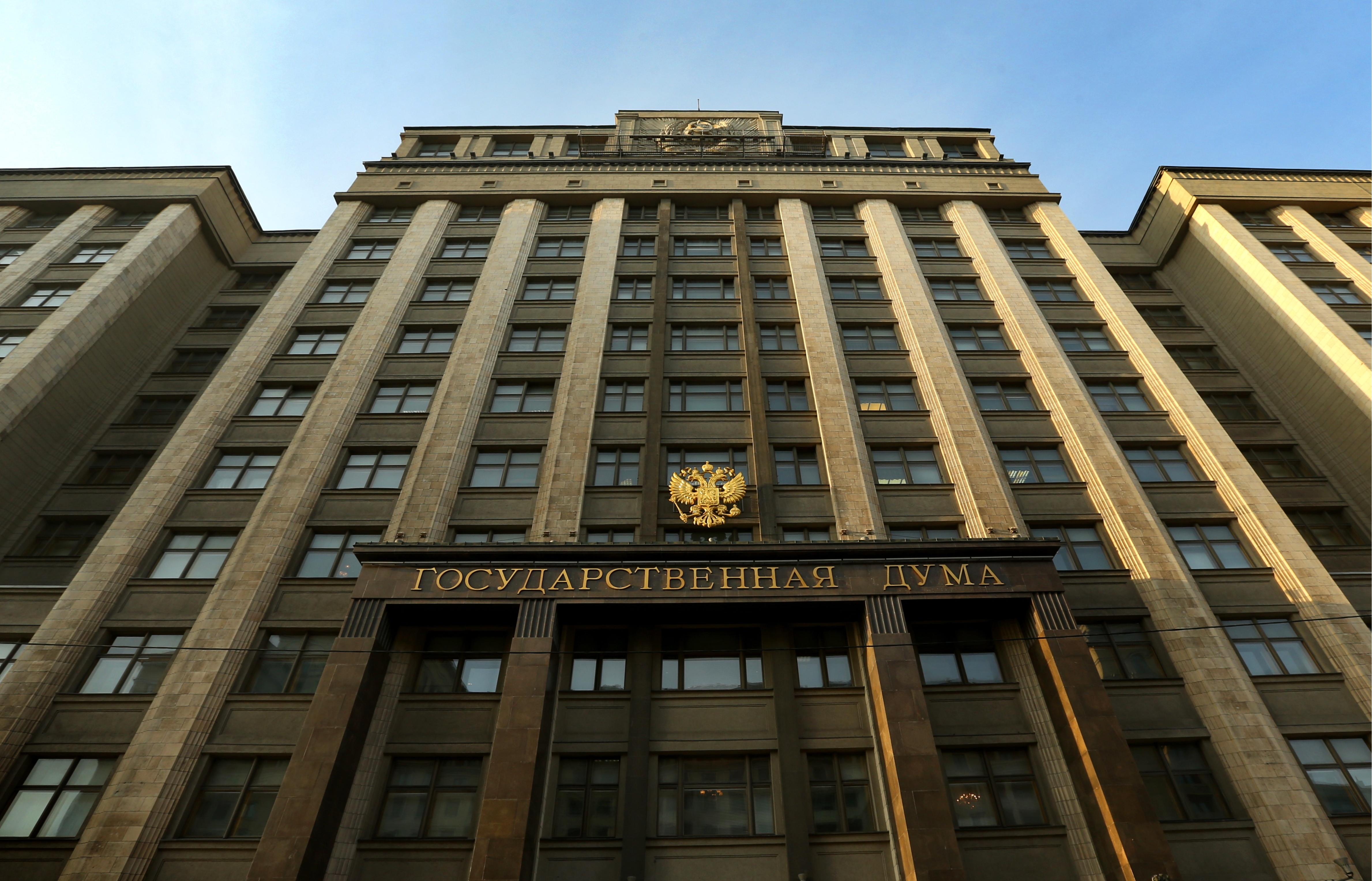 Какие новые законы вступят в силу с 1 марта 2020 года в России?