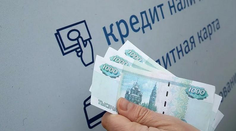 До 1 июля безработным Россиянам спишут долги по кредитам