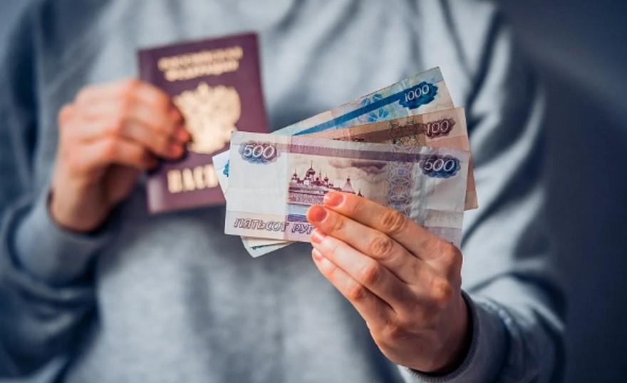 Можно ли взять кредит без паспорта?