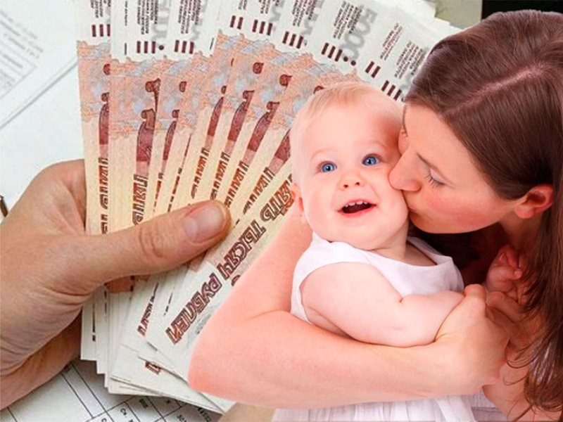 Кто может рассчитывать на выплаты в размере 5 тыс. рублей за детей в 2020 году