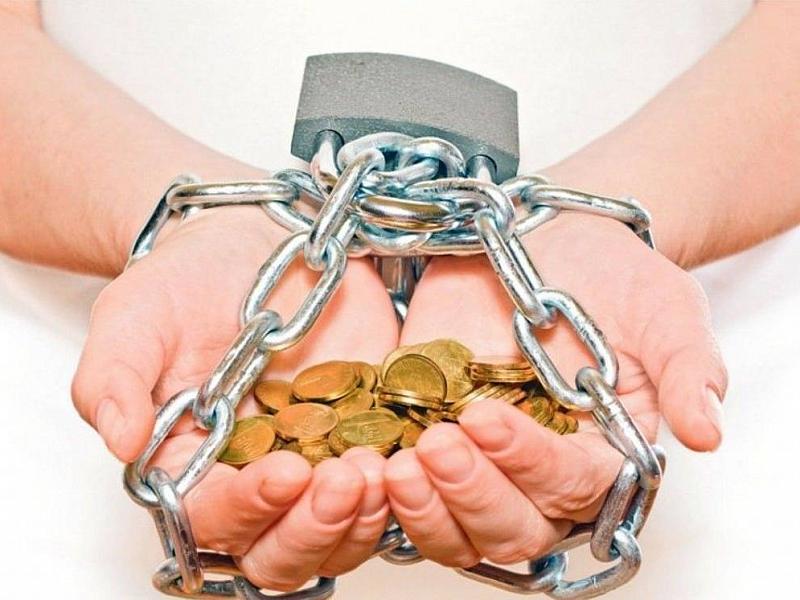Как выкупить собственный долг у банка?