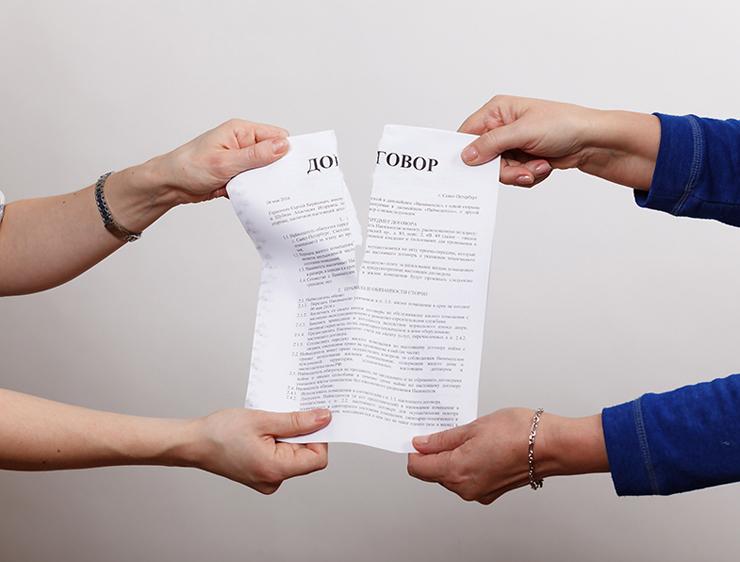 Как расторгнуть договор об оказании услуг
