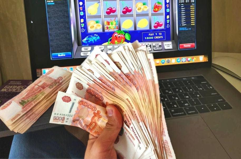 Как вернуть деньги проигранные в онайн игры