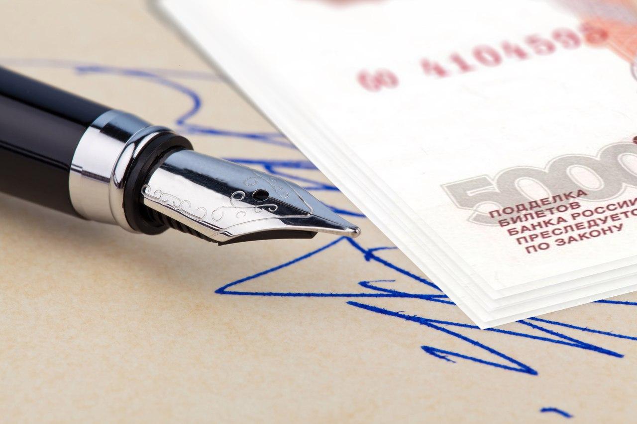 Как банки взыскивают долги по кредитам через нотариуса